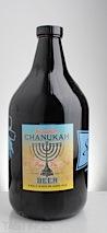 Shmaltz Brewing Company Hanukkah, Chanukah Pass the Beer