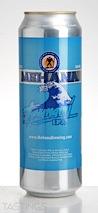 """Mehana Brewing Company """"Tsunami"""" IPA"""