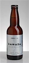 "Kawaba ""Snow Weizen"""
