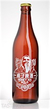 """Great Leap Brewing """"Honey Ma"""" Gold Ale"""