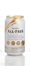 Suntory ALL-FREE Non-Alcoholic Malt Beverage