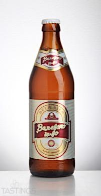 Valjevsko Brewery