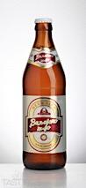 Valjevsko Brewery Lager