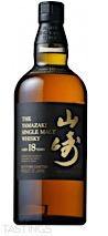 Suntory The Yamazaki 18 Year Old Single Malt Whisky