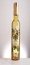 Tamborine Mountain Distillery Lemon Myrtle Liqueur
