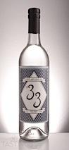 New Deal Distillery Portland Dry Gin 33