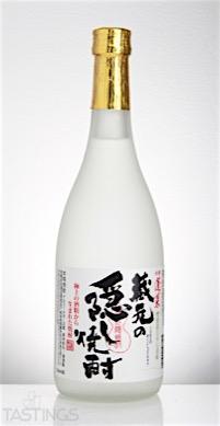 Watanabe Sake Brewing Co.