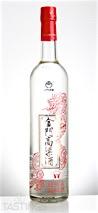 Kinmen Premium Kaoliang Liquor