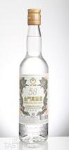 Kinmen Taiwan Kinmen Kaoliang Liquor