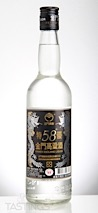 Kinmen Kaoliang Platinum Dragon Liquor