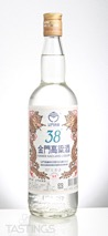 Kinmen Kinmen Kaoliang Liquor 76 Proof
