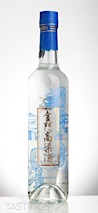 Kinmen Kaoliang Blue Dragon Liquor