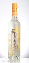 Kinmen Kaoliang Yellow Dragon Liquor