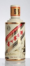 Kweichow Moutai Legendary China Collection Baijiu