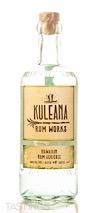 "Kuleana Rum Works Hawaiian ""Agricole"" Unaged Fresh Cane Juice Rum"