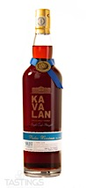 Kavalan Solist PX Sherry Single Cask Strength Single Malt Whisky