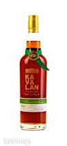 Kavalan Solist Amontillado Sherry Single Cask Strength Single Malt Whisky