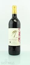 Frey 2010 Organic Cabernet Sauvignon