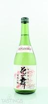 Hananomai  Junmai Ginjo Sake