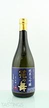 Hananomai  Junmai Daiginjo Sake