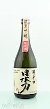 """Hananomai  """"Katana"""" Junmai Ginjo Sake"""