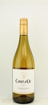 Cadet dOc 2011 Chardonnay, Vin de Pays dOc
