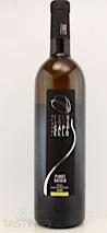 Tenuta Fernanda Cappello 2012  Pinot Grigio