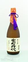 """Muromachi Shuzo 2012 Sakura-Muromachi Kiwami-Daiginjo """"Muromachi Jidai"""" Sake"""