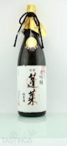 """Watanabe Sake Brewing Co. 2011 """"Horai Gokui-Den"""" Daiginjo Sake"""