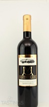 Martin Ulisse 2008 Signature Collection Montepulciano dAbruzzo DOC