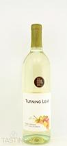 Turning Leaf 2011  Pinot Grigio