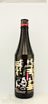 Okunomatsu  Sakura Daiginjo Saké