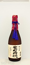 """Muromachi Shuzo  Sakura-Muromachi Kiwami-Daiginjo """"Muromachi Jidai"""" Saké"""