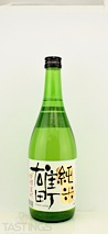 "Muromachi Shuzo  Sakura-Muromachi Junmai ""Omachi"" Saké"