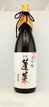"Watanabe Sake Brewing Co.  ""Horai Chougin-Shizuku"" Daiginjo Saké"