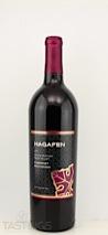 Hagafen 2011 Estate Bottled Cabernet Sauvignon