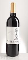Chessman 2013  Cabernet Sauvignon