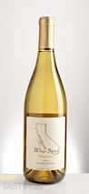 Wine Spots 2013  Chardonnay
