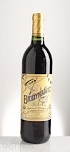 Frey 2013 Biodynamic, Cabernet Sauvignon, Mendocino