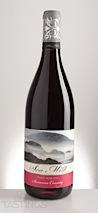 Sea Mist 2013  Pinot Noir