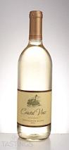 Coastal Vines 2012  Sauvignon Blanc