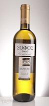 Sofos 2013 White Wine Corinth