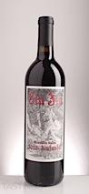 """Alexander Valley Vineyards 2012 """"Sin Zin"""" Zinfandel"""