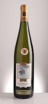 Magnotta 2010 Special Reserve, Dry Gewurztraminer