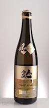 "Ninki-Ichi  ""Gold"" Junmai Daiginjo Sake"