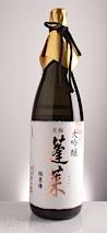 """Watanabe Sake Brewing Co.  """"Horai Gokui-Den"""" Daiginjo Saké"""