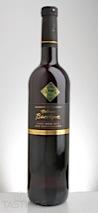 Reserve du Patron 2010 Barrique Pinot Noir