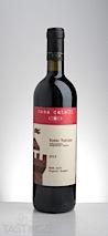 Casa Catelli 2013 Organic Rosso Toscana IGT