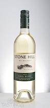 Stone Hill 2013  Vidal Blanc