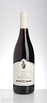 """Schug 2012 """"Schug Estate"""" Pinot Noir"""